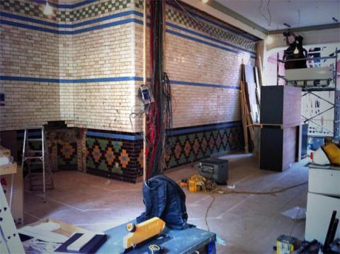 Interior, 11-12 Fossgate