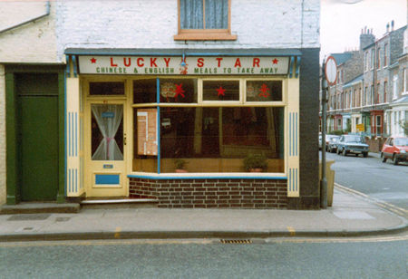 Photo of shopfront - Lucky Star take-away, Gillygate, York. By Andy Tuckwell.