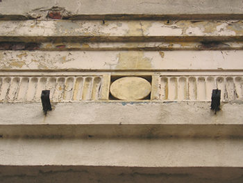 Reynard building, Piccadilly, detail (2006)