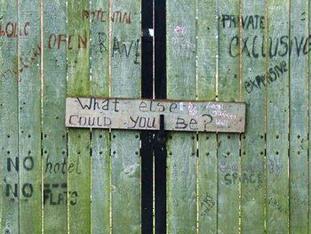 Gates to Bonding Warehouse, York, 8 July 2007