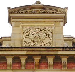 Foss Bridge House, detail, with 1878 date