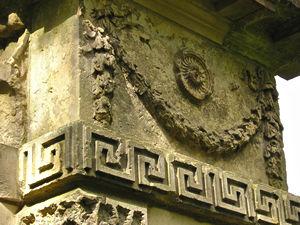Stone pillars, near Welburn – detail